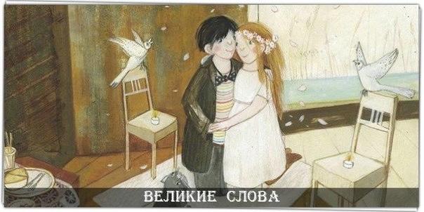 8ZJWik4o_ig (604x302, 99Kb)