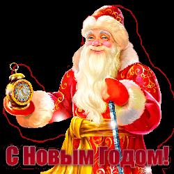 3996605_C_Novim_Godom (250x250, 25Kb)