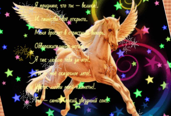 2015-12-01 23-19-44 Плейкаст «Признание!» – Yandex (700x476, 439Kb)