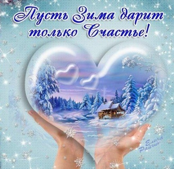 http://img0.liveinternet.ru/images/attach/c/9/126/546/126546582_oie_LswtTyAU79PO.jpg