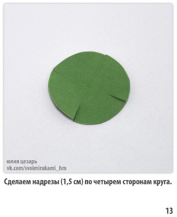 13 (571x700, 265Kb)