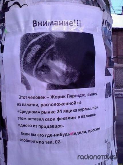 1918486_1375643226_marazmiki1 (428x570, 62Kb)
