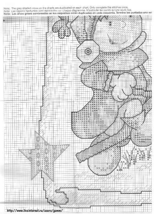 Вышивка храбрый рыцарь схема