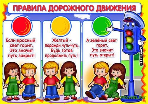 1449077383_pdd (500x352, 70Kb)