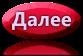 5145824_cooltext141026599108165 (83x56, 7Kb)
