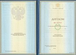 diplom (262x189, 18Kb)