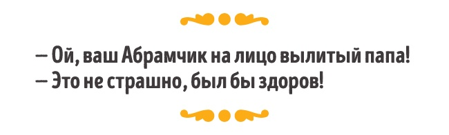 4728210-650-1448625661-odessa-02 (650x196, 23Kb)