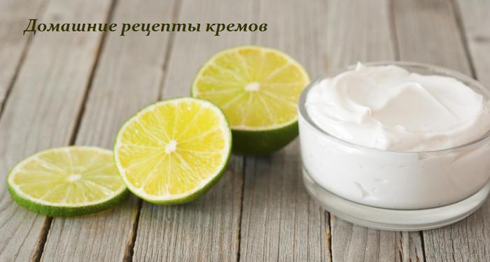 1449130762_Domashnie_receptuy_kremov (700x375, 286Kb)