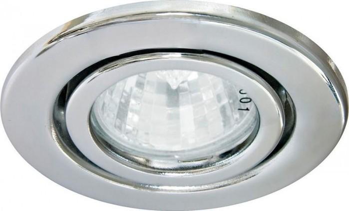 vstraevaemiy-potolochniy-svetilnik-1 (700x424, 50Kb)