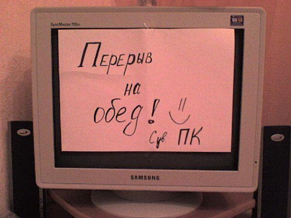 РЅРЅРЅ (600x450, 189Kb)