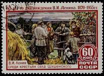 51.37.1.2.1.4 Ленин в Шушенском (209x152, 26Kb)