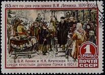 51.37.1.2.1.7 Ленин в Горках (207x149, 30Kb)