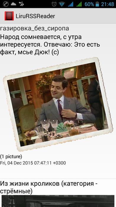 Screenshot_2015-12-04-21-48-32 (393x700, 249Kb)