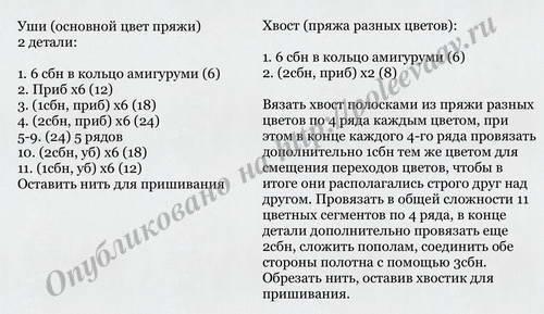 обезьянка-татьяна-степкина-03-min (500x289, 94Kb)
