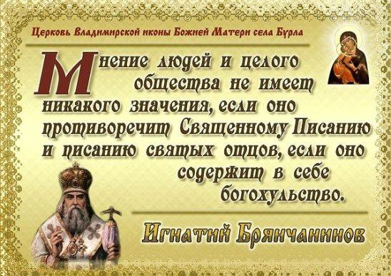 image2SA4RG0Y (548x387, 244Kb)