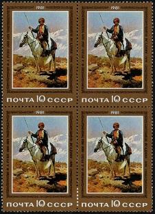 86.51.2.10.4. Картины ФА Рубо Всадник (226x313, 50Kb)