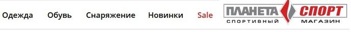 5793511_sport (700x63, 14Kb)