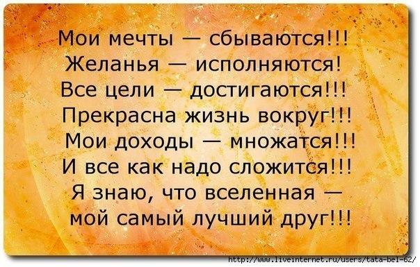 3863677_mamam (604x385, 194Kb)