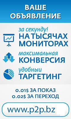 3806798_1 (240x400, 108Kb)