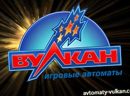 4208855_igrovye_avtomaty_besplatno (260x192, 108Kb)