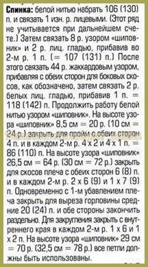 ьььь (216x389, 42Kb)