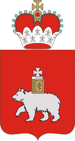 02-Coat_of_Arms_of_Perm_Krai.svg (320x602, 58Kb)