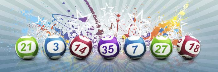 лотерея золотой ключ/3424885_lottery_gold_banner_tiraji (700x233, 57Kb)