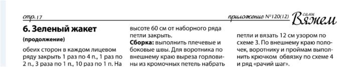 Fiksavimas.PNG1 (700x135, 68Kb)