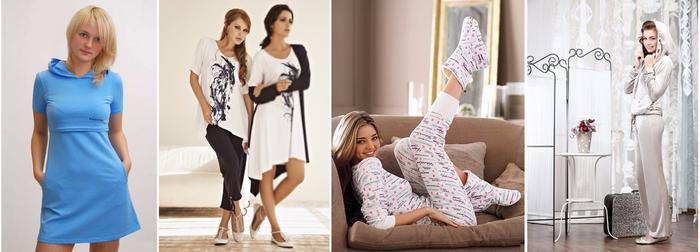 Модный уют или как выбрать домашний костюм (8) (700x252, 195Kb)