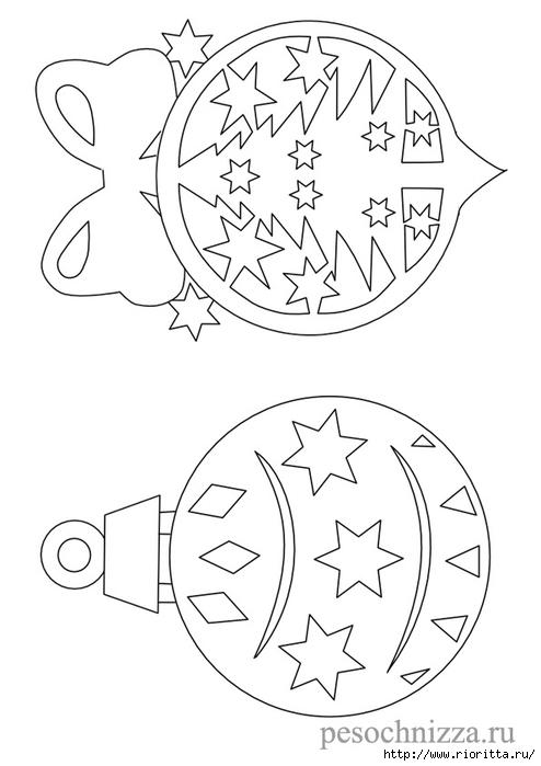 elochnie-igrushki (494x700, 130Kb)