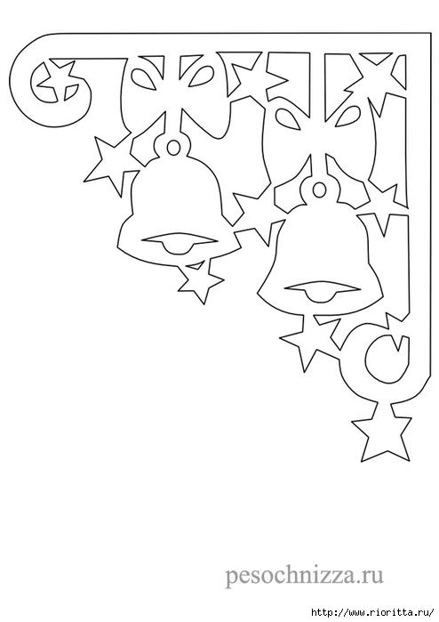 ukrashenie-dlja-okna (494x700, 89Kb)
