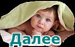 4809770_YaDeti31 (150x94, 26Kb)