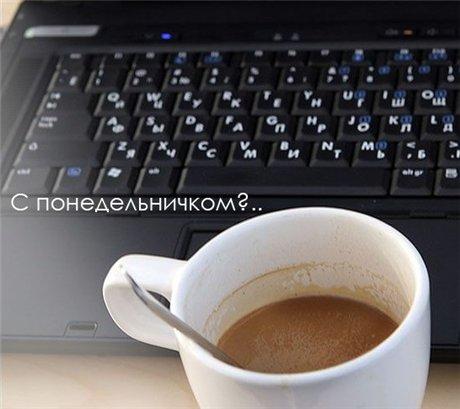 5944510_cd0df036f3f5 (460x409, 33Kb)