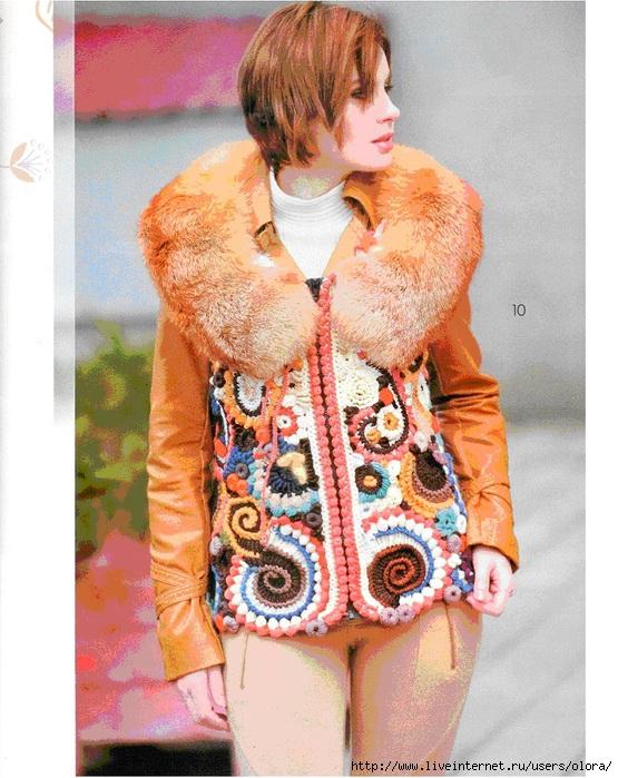 фф куртка с кож рукав 1 (455x600, 298Kb)