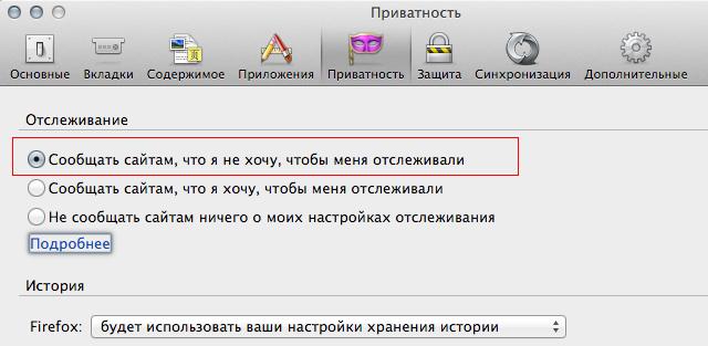 5908616_Firefox1 (640x313, 113Kb)