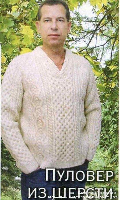 1410362947_pulover-iz-shersti (420x700, 183Kb)