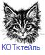 1207817_111626422_1207817_KOTkteil (65x79, 6Kb)