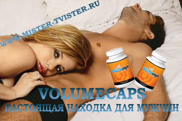 5487859_volumcaps (620x414, 220Kb)