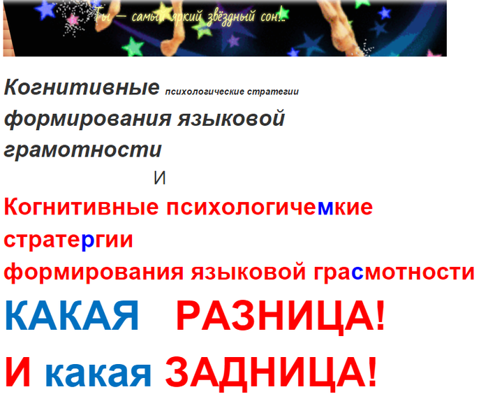 2015-12-09 11-29-46 Редактирование записей – Yandex (700x571, 186Kb)