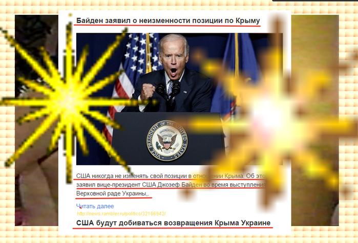 2015-12-09 16-19-35 Создать плейкаст – Yandex (700x475, 378Kb)