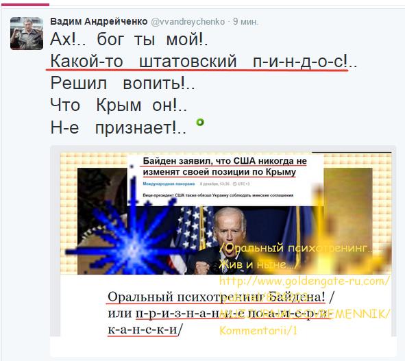 2015-12-09 17-18-06 Вадим Андрейченко (@vvandreychenko)   Твиттер – Yandex (591x527, 216Kb)