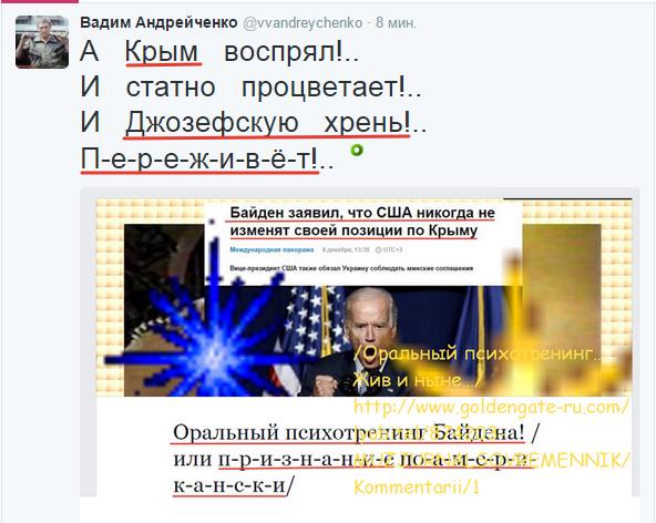 2015-12-09 17-18-51 Вадим Андрейченко (@vvandreychenko)   Твиттер – Yandex (592x472, 216Kb)