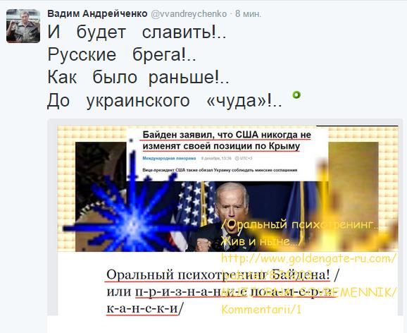 2015-12-09 17-19-39 Вадим Андрейченко (@vvandreychenko)   Твиттер – Yandex (578x472, 215Kb)
