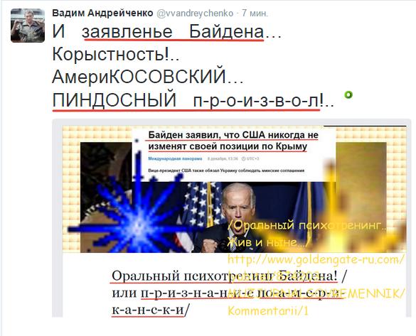 2015-12-09 17-22-30 Вадим Андрейченко (@vvandreychenko)   Твиттер – Yandex (585x473, 217Kb)