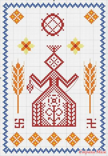Вышивка крестом схемы оберега макошь