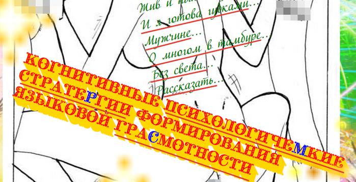 2015-12-09 15-46-10 2015-12-09 14-56-43 Создать плейкаст – Yandex — Фотоальбом Windows Live (700x357, 279Kb)