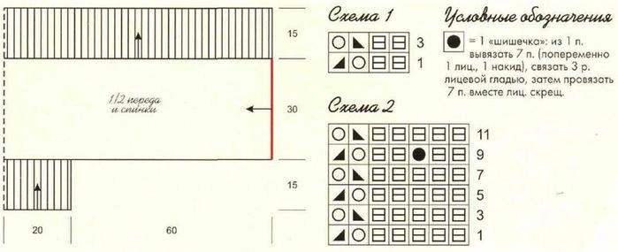 0_48341_6f6fca6e_XL (700x285, 146Kb)