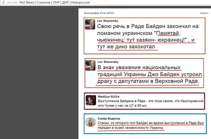 2015-12-10 14-55-33 Hot News   Стаханов   ЛНР   ДНР   Новороссия – Yandex (700x461, 184Kb)