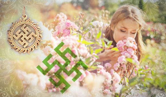 3256587_slavyanskii_talisman (580x340, 36Kb)