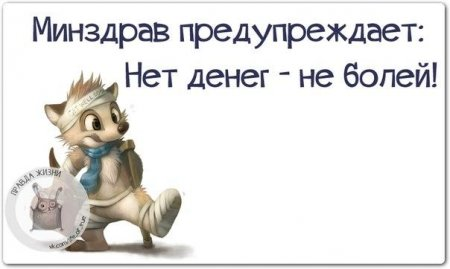 1448377487_kti8p-tcwyg (450x269, 21Kb)